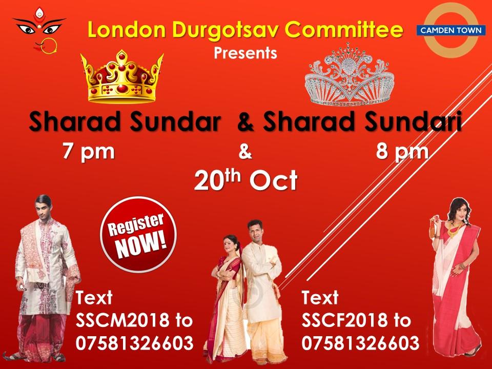 5. Sarod Sundar & Sundari