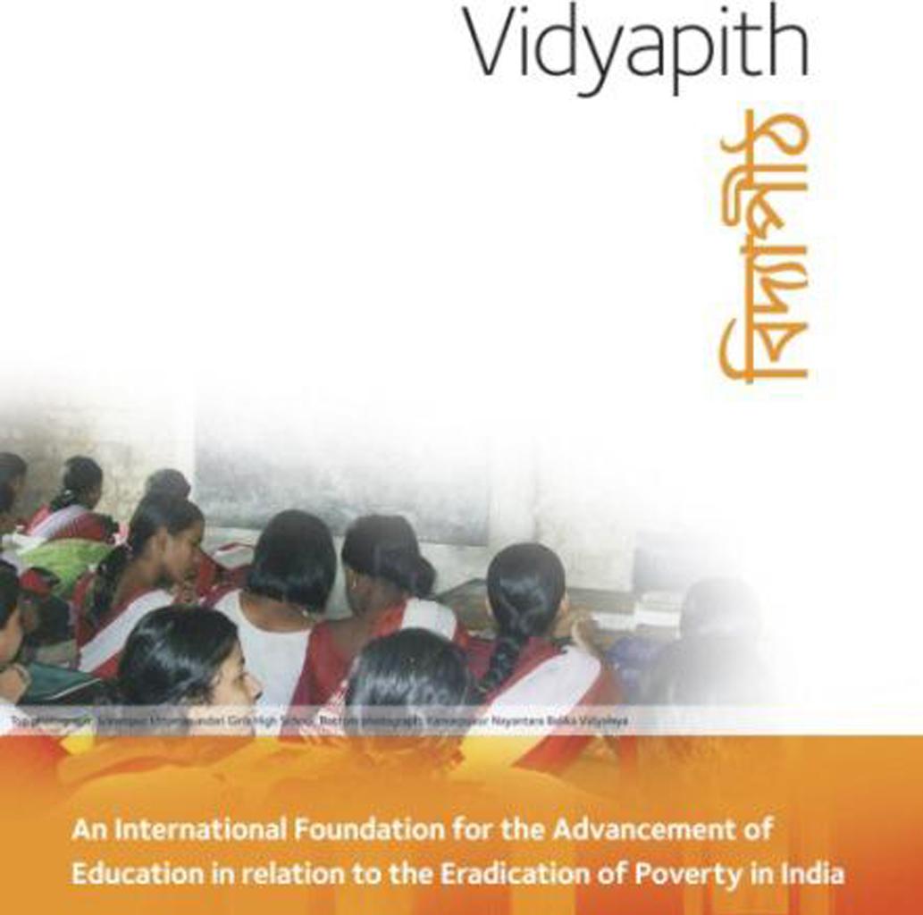vidyapit