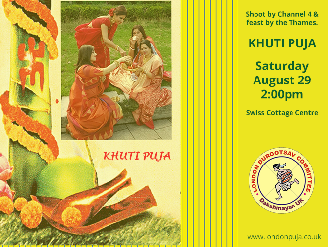 Khuti Puja