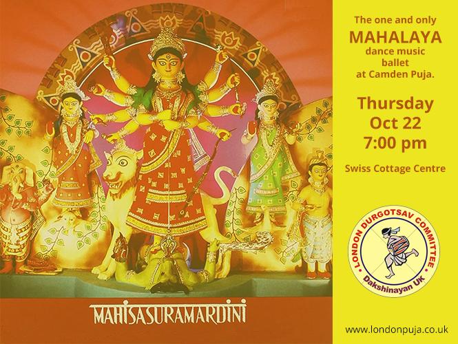 Mahalaya Poster new